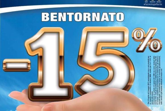 Euronics Bentornato sconto -15%