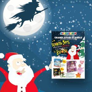 Giocoleria: Fai i tuoi regali natalizi con sconti fino al 30%